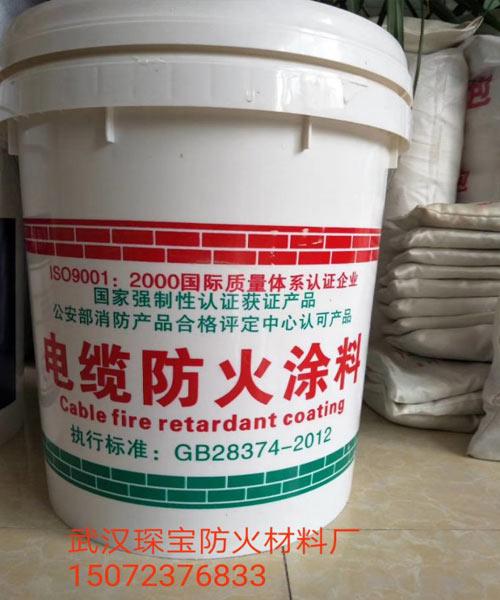 <b>钢结构防火涂料</b>