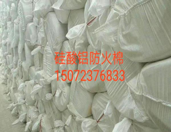 硅酸铝防火棉批发